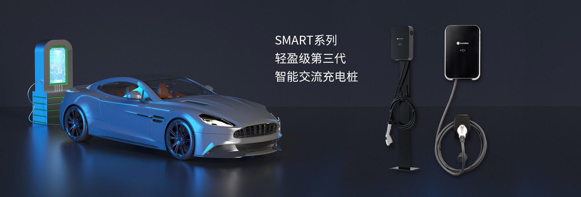 上海循道新能源科技有限公司公司介紹