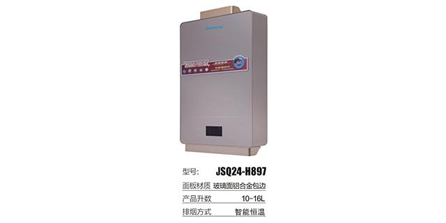 四川三星热水器维修 来电咨询「香港三星集團供应」