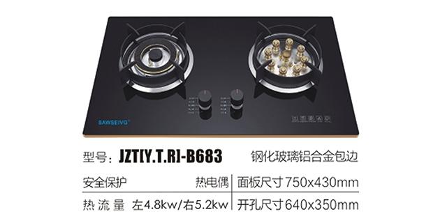 内江嵌入式燃气灶价格 来电咨询「香港三星集團供应」