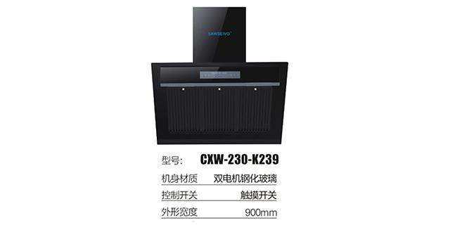 美的抽油烟机排行榜 信息推荐「香港三星集團供应」
