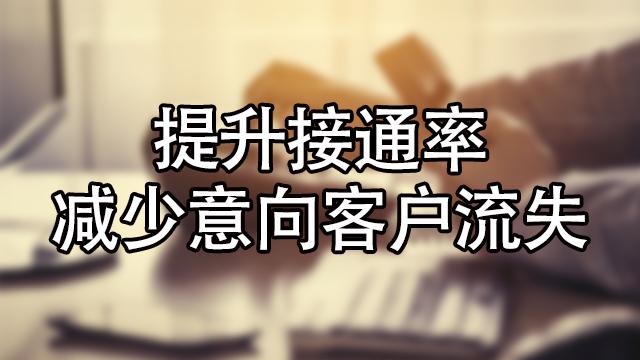 深圳財稅電銷系統招商 歡迎咨詢「河北九凰通訊技術供應」