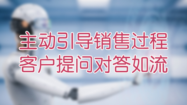 哈爾濱好用電銷機器人廠家 歡迎咨詢「河北迅鴿網絡科技供應」