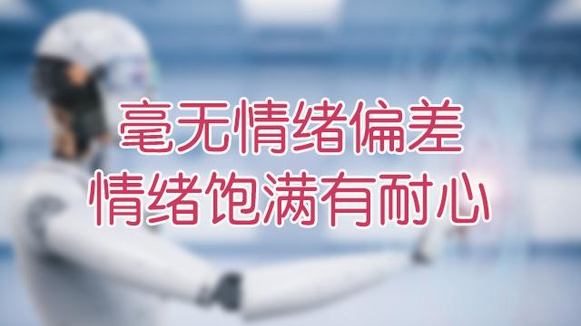 重庆企业电销机器人公司