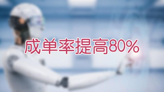 中山营销电销机器人价格