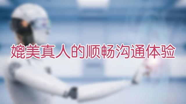 西安企业电销机器人排名 欢迎来电「河北迅鸽网络科技供应」
