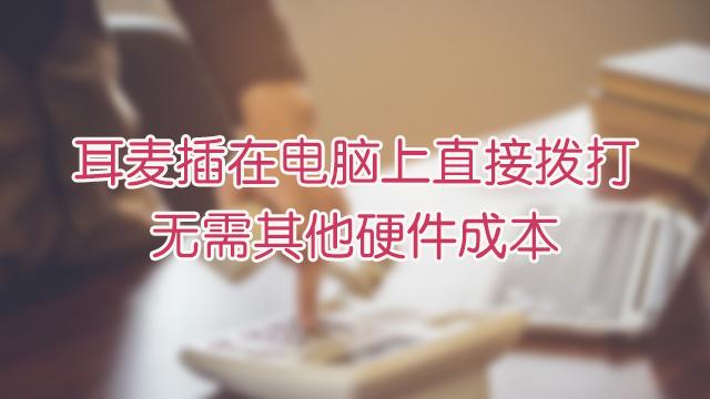 漯河crm呼叫中心系統平臺,呼叫中心系統