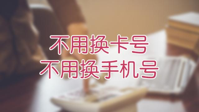 青海可靠呼叫中心系统平台
