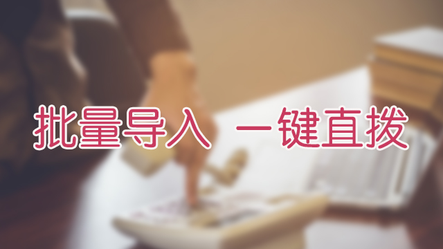 广西语音呼叫中心系统提供商