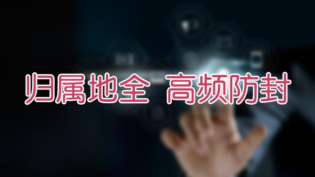 蚌埠销售网络电话运营商