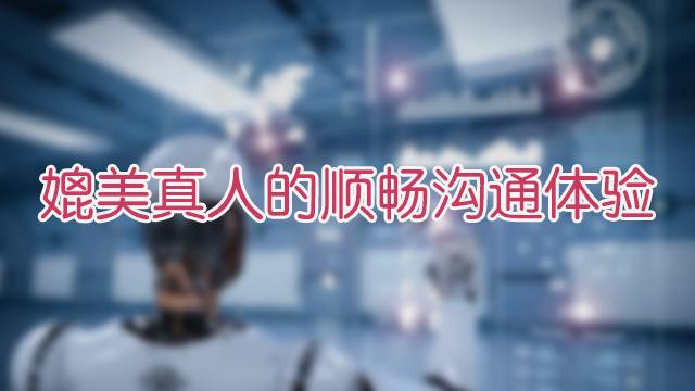 宜昌外呼电销机器人厂家