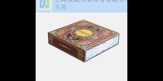 江苏品质优良包装盒多少钱