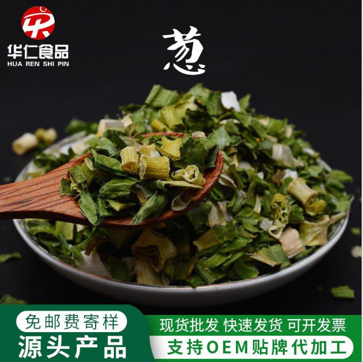 寧夏銷售脫水蔬菜工廠 值得信賴「興化市華仁食品供應」