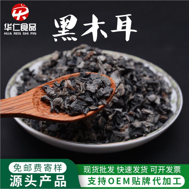 河南高品质脱水蔬菜生产厂家哪家好 信息推荐「兴化市华仁食品供应」