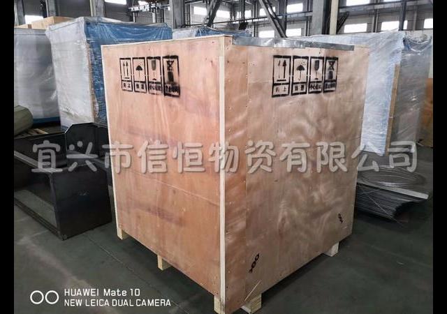 出口木箱托盘多少钱 来电咨询「宜兴市信恒物资供应」