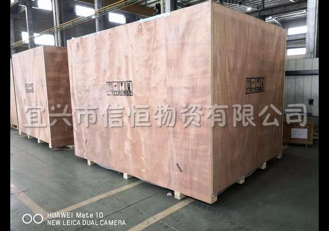 湖州包装箱出口木箱供货商 欢迎来电 宜兴市信恒物资供应