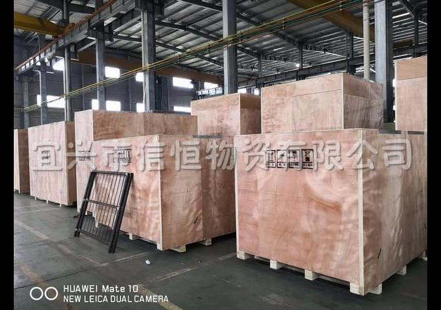 无锡出口木箱推荐厂家 诚信经营 宜兴市信恒物资供应