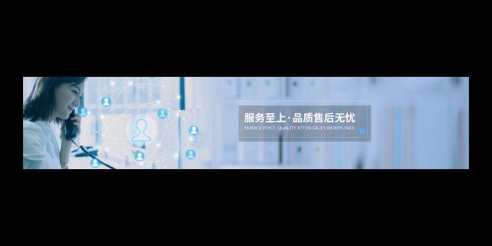 嘉定区进口技术服务郑重承诺「乡曦电子商务」