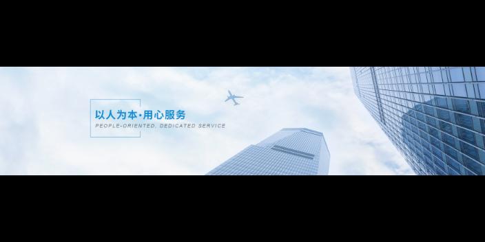 浦东新区高科技五金交电风格
