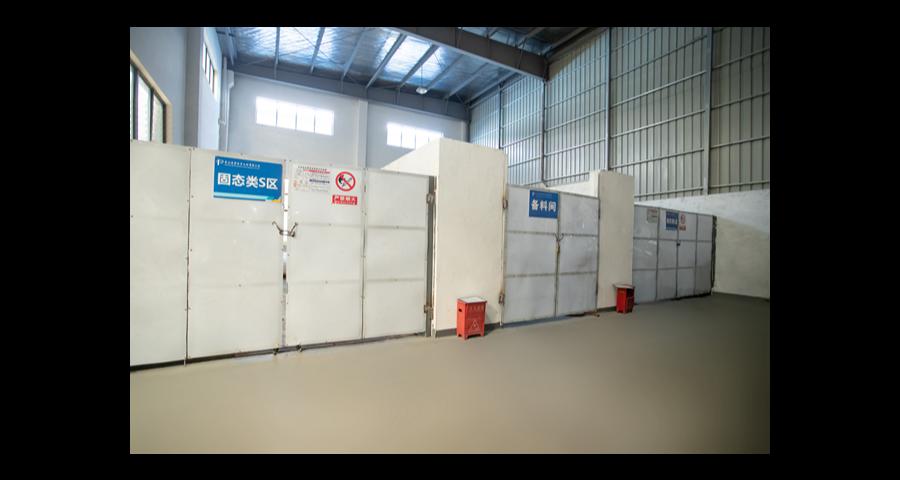 松江外观件硬质氧化企业 推荐咨询「昆山显荣电子工业供应」