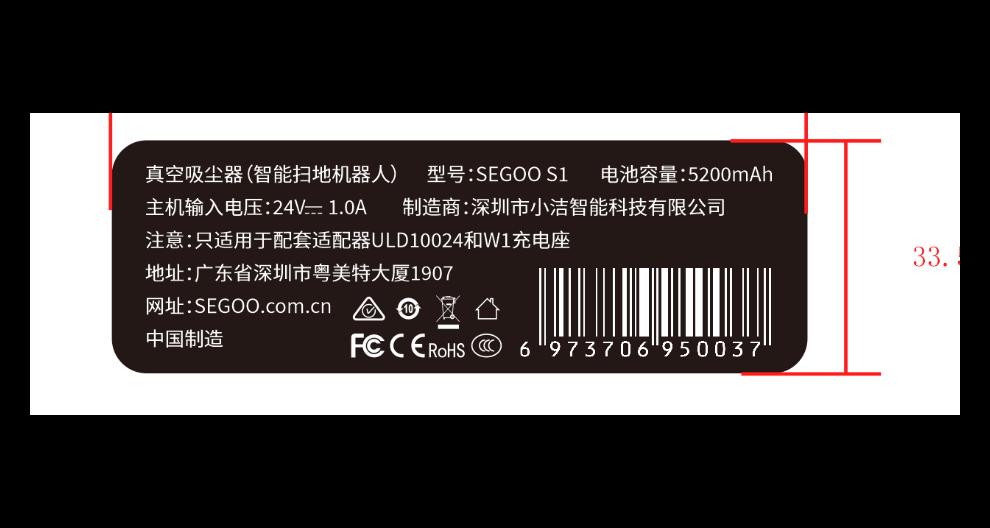 宝鸡扫地机器人工厂 创新服务「深圳市小洁机器人供应」