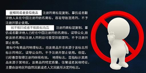 相城区商标注册参考价 贴心服务「苏州诣慧信息技术供应」