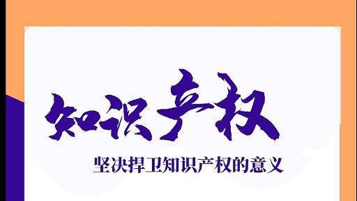 正规代理记账包括 有口皆碑「苏州诣慧信息技术供应」
