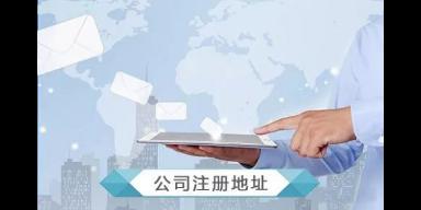 一站式地址托管有哪些 服務為先 蘇州詣慧信息技術供應