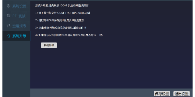 大连全新蓝牙频率校准如何使用 深圳市小牛测控供应