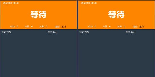 南京电子蓝牙频率校准 深圳市小牛测控供应