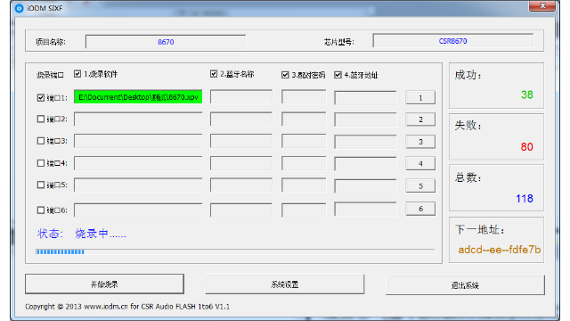 吉林全新燒錄器生產廠家「深圳市小牛測控供應」