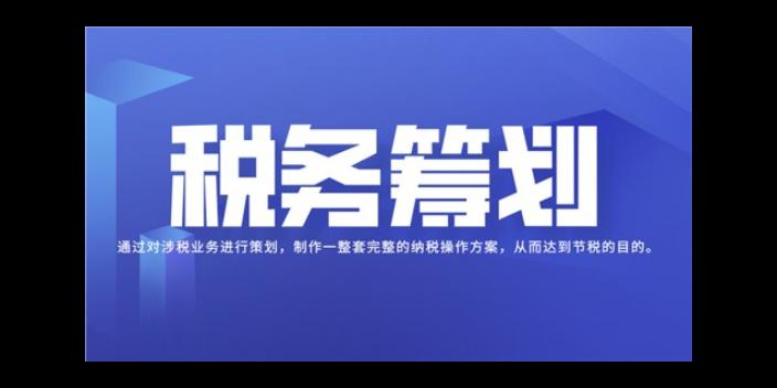 徐匯區財務稅務籌劃業務 創新服務「小修魚企業管理供應」