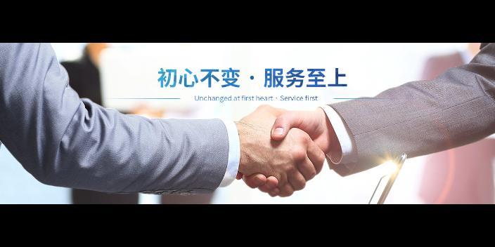 闵行区综合商贸服务商家
