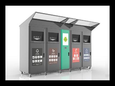 华东操作性能好智能垃圾分类回收机专业团队 欢迎咨询「 上海厦伟环保科技供应」
