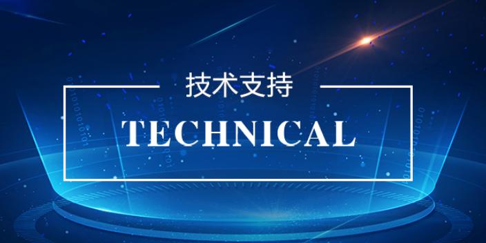 廣東統一智慧系統進程 歡迎咨詢「上海希淳供」