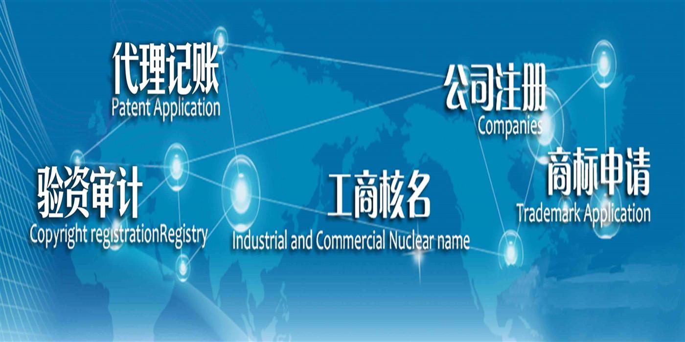 云南协恒企业管理有限公司