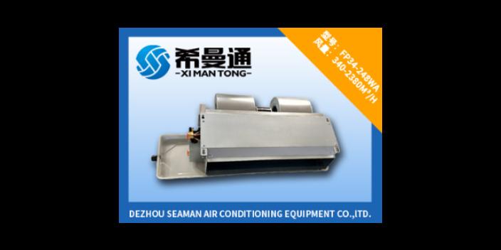 山东常规中央空调产品