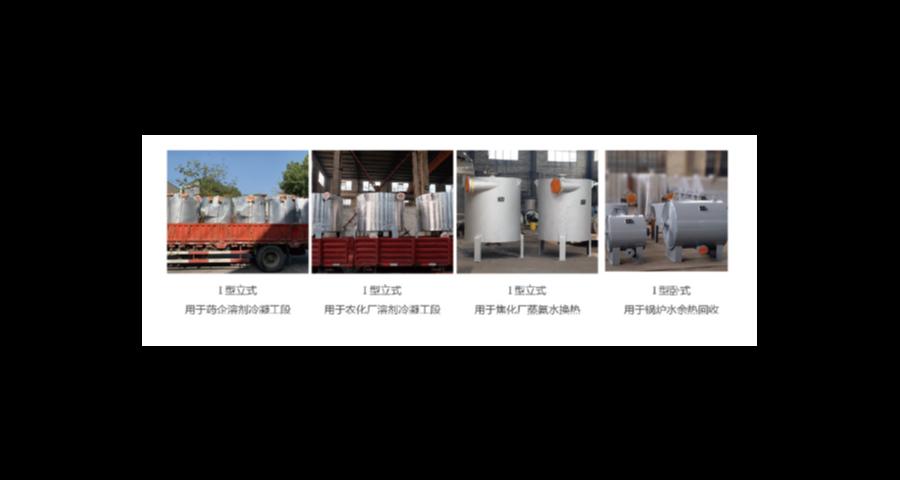 汕头热交换器排行榜 客户至上 东莞鑫晨换热器供应