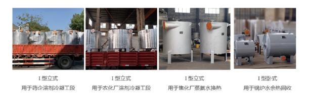 宝安区热交换器设备 服务至上 东莞鑫晨换热器供应