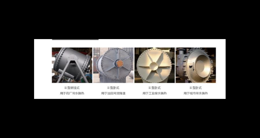 闵行区压力容器定制 和谐共赢 东莞鑫晨换热器供应