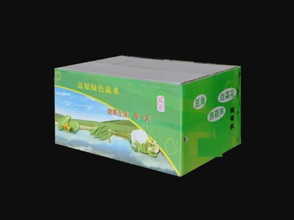 有機蔬菜紙箱 推薦咨詢「壽光市鑫德包裝制品供應」