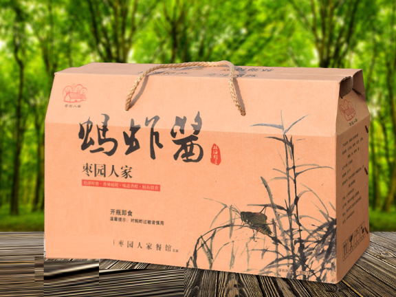 彩色纸箱批发订做 欢迎来电「寿光市鑫德包装制品供应」