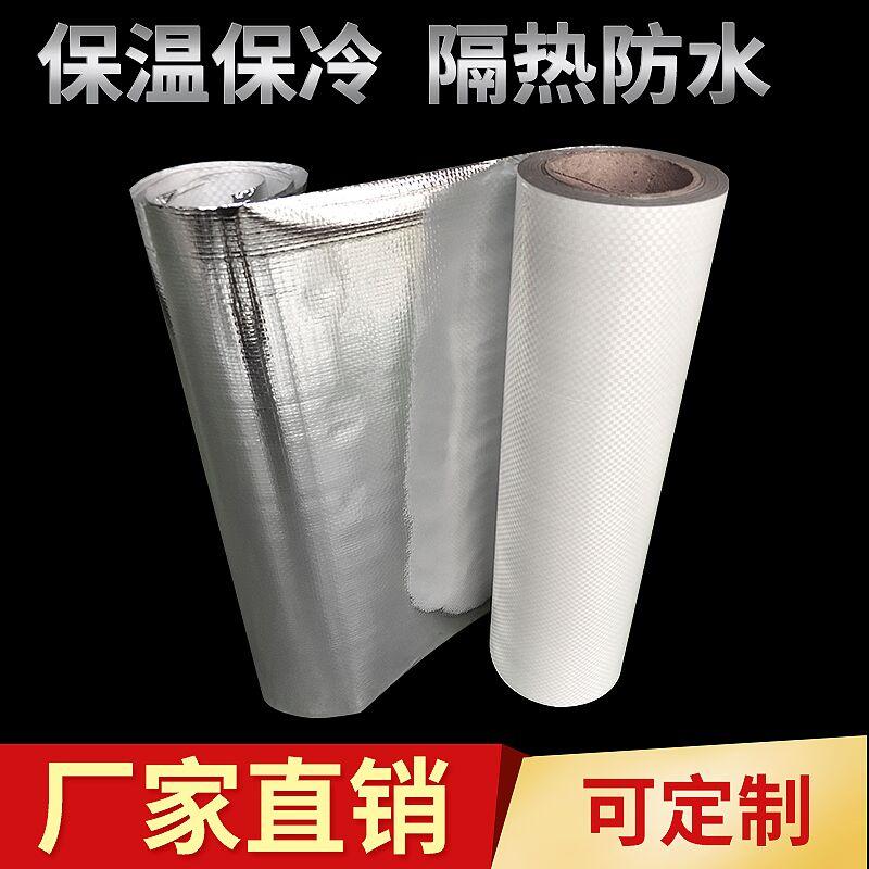 供应杭州市厂家供应电缆包装铝塑布直销鑫发现供
