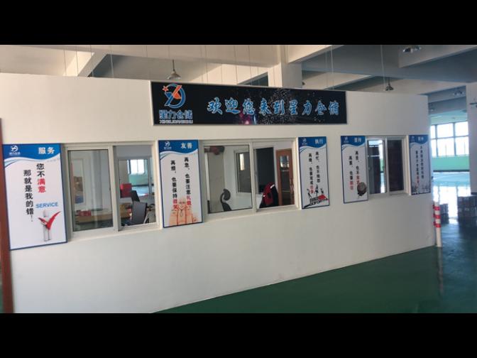 杨浦区仓库代管理价格