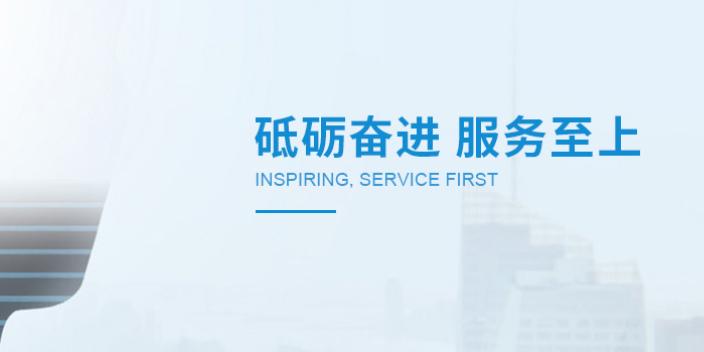 杨浦区优势室内设计