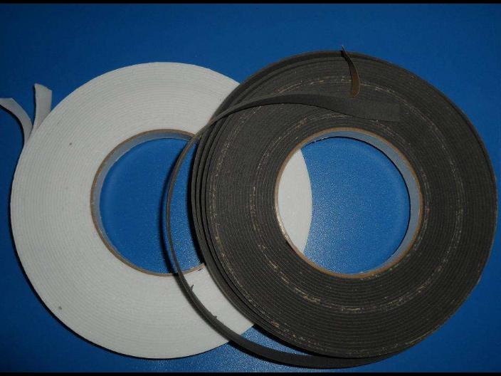 中山單面EVA密封條定制價格「興陽誠塑料制品廠供應」