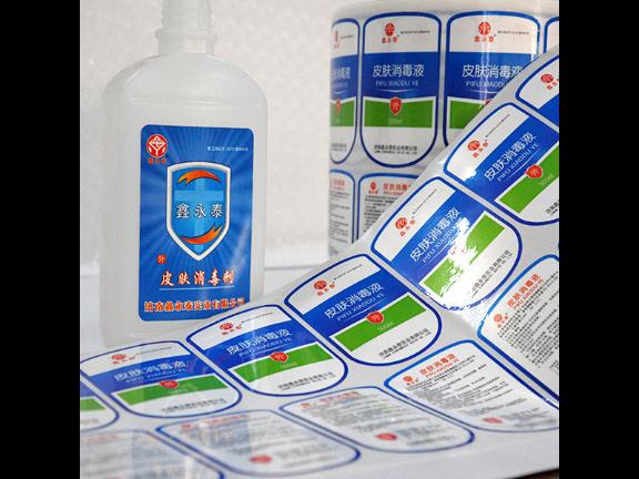 合肥防水標簽市場價格 來電咨詢「上海興燁包裝印刷供應」