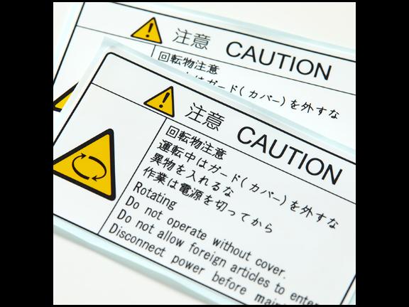 合肥医药标签定制