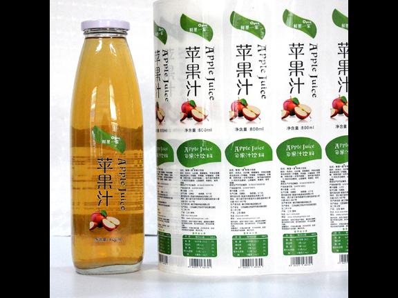 上海物流标签厂家 推荐咨询 上海兴烨包装印刷供应