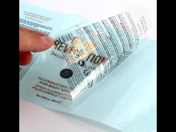 上海電子標簽分類 來電咨詢 上海興燁包裝印刷供應