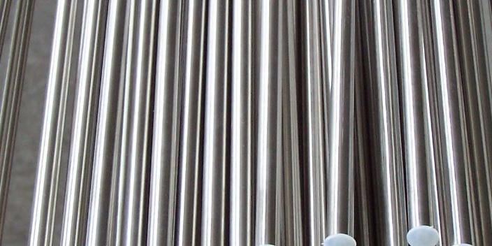 鹿泉區現代不銹鋼平板價格價位「無錫市鑫中正特鋼供應」